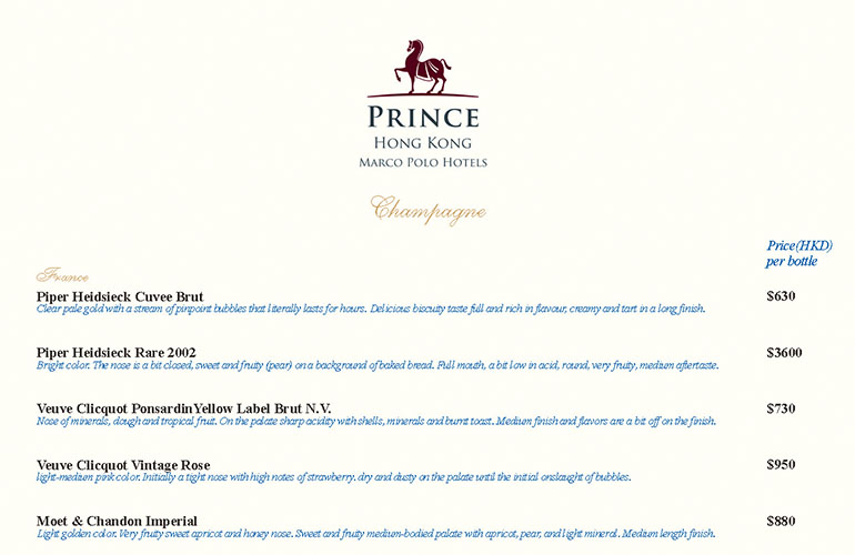MarcoPolo Wine List Design & Production