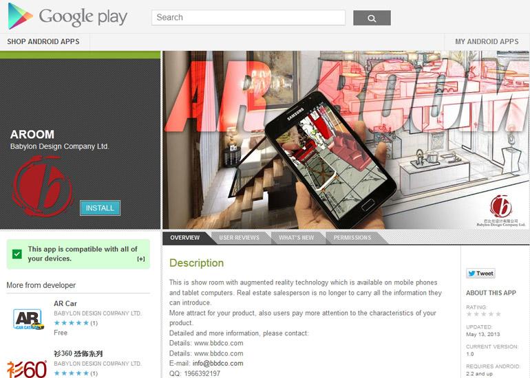 AR ROOM ( Augmented Reality) App www.bbdco.com