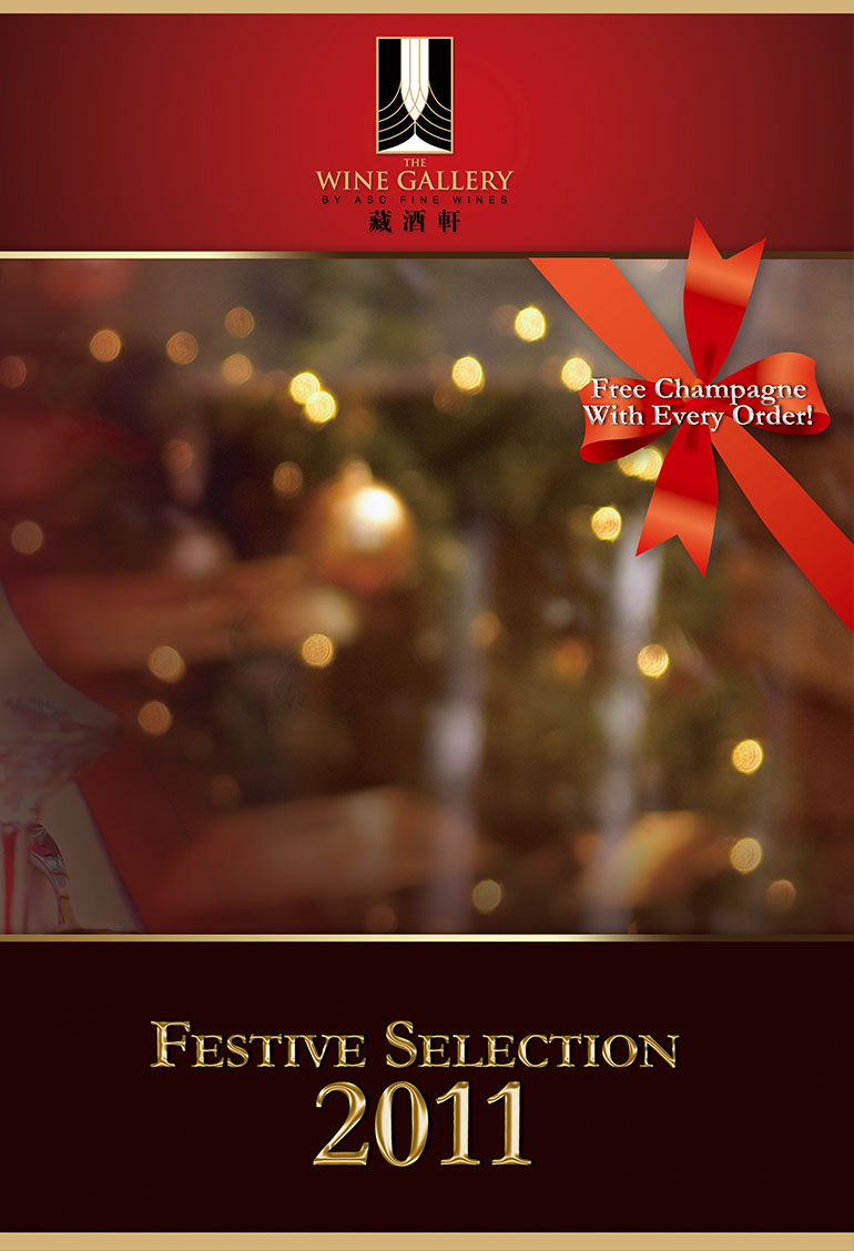 ASC Fine Wines Wine Book