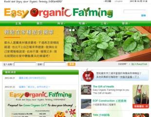 http://www.easyorganicfarming.com development