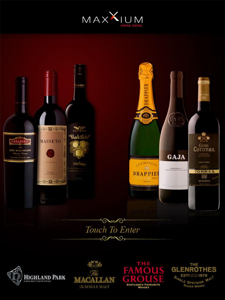 Maxxium HK ipad wine list