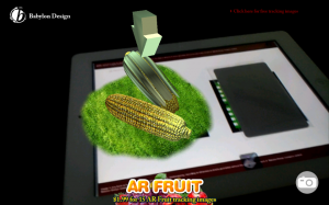 AR FRUIT Googleplay