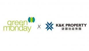 GreenMonday AR 深圳前海巴比伦设计有限公司